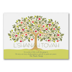 Jewish new year cards custom wedding bar mitzvah and bat mitzvah apple tree jewish new year card m4hsunfo