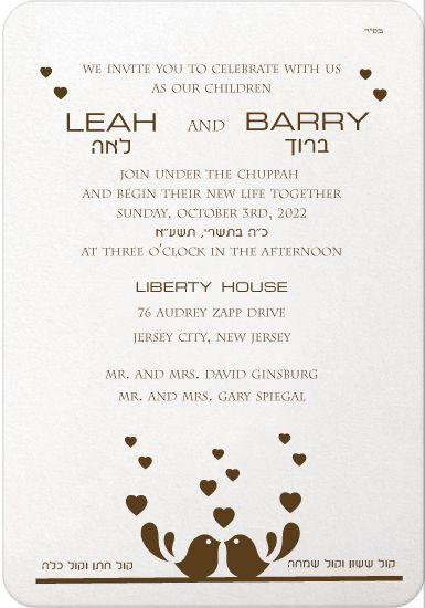 Leah Barry Wedding Invitation