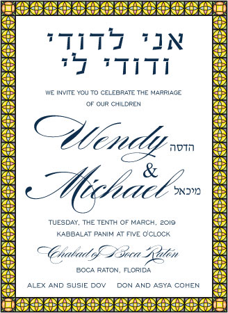 Wendy + Michael - Wedding Invitation