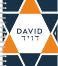 Hebrew Custom Judaica along with elegant Star of David Journal