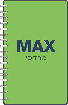 MAX-Hebrew-Journal