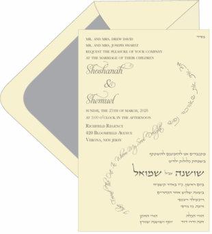 Elegance Jewish Wedding Invitation
