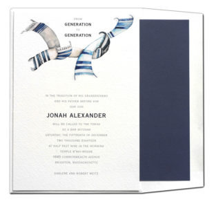 Bat Mitzvah card features a large tallit which helps to frame your personalized text.