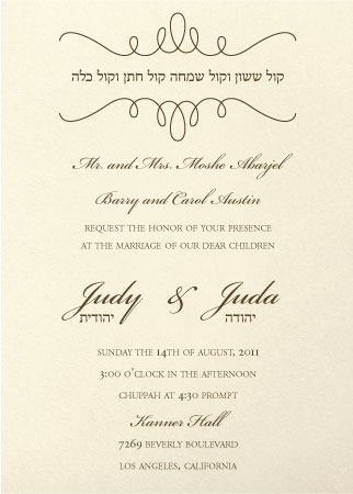 Judy Juda Wedding Invitation Custom Wedding Invitation