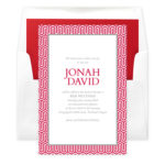 Patterned Maze Invitations