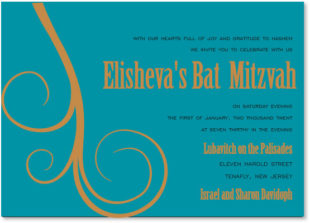 Ocean and Gold Vintage – Bat Mitzvah Invitation