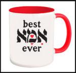 Best Ima Mom - Jewish Mug