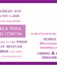 Be Bold - Bat Mitzvah Invitation