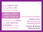 Be Bold - Bat Mitzvah Invitation