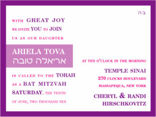 Be Bold – Bat Mitzvah Invitation