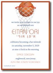 bar and bat mitzvah invitations custom weddinginvitation bar