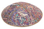 Artistic Leather Kippah