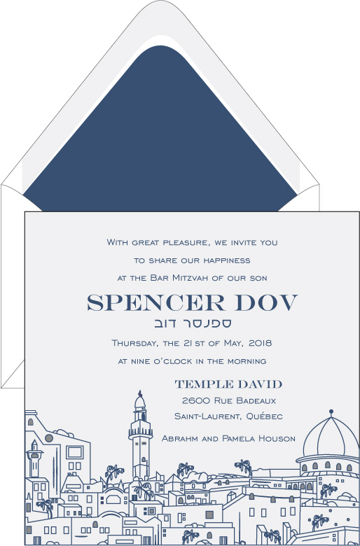 Digital Bar and Bat Mitzvah Card Invitations