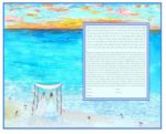 2-gether Endless Sea Female - Ketubah