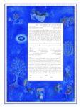 Ethernity Chagall - Ketubah