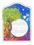 Stained Glass – Ketubah