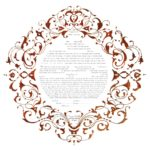 Copper Arabesque Ketubah