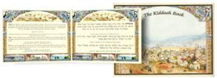 Hebrew English Kiddush Book