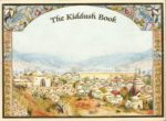 Hebrew English Kiddush Book - Bencher