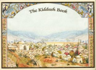 Hebrew English Kiddush Book – Bencher
