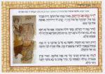 Hebrew - English Zmirot