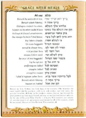 Jerusalem – Bencher