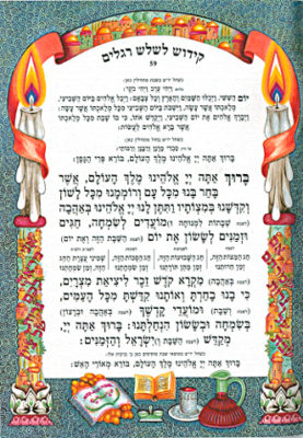 Lovely and Artful Hebrew - Bencher 3