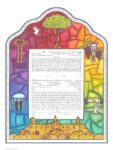 2-gether Nativity Stained Glass Male - Ketubah