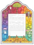 2-gether Nativity Stained Glass Female – Ketubah
