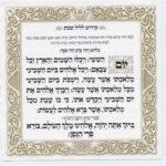 Zemiros Azamrah - Bencher 2