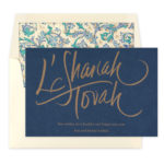A Simple Wish - Jewish New Year Card 2