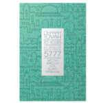 Emerald City - Jewish New Year Card