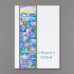 For a Good Year - Jewish New Year Card