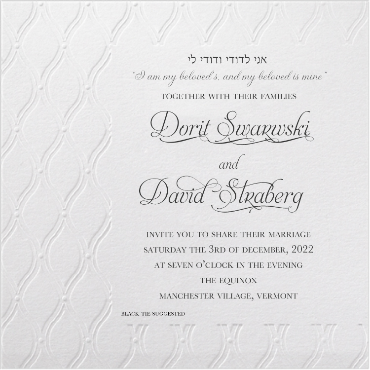 Modern Classic Wedding Invitation Custom Wedding Bar Mitzvah