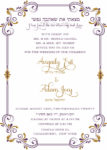 floral-border-wedding-invite