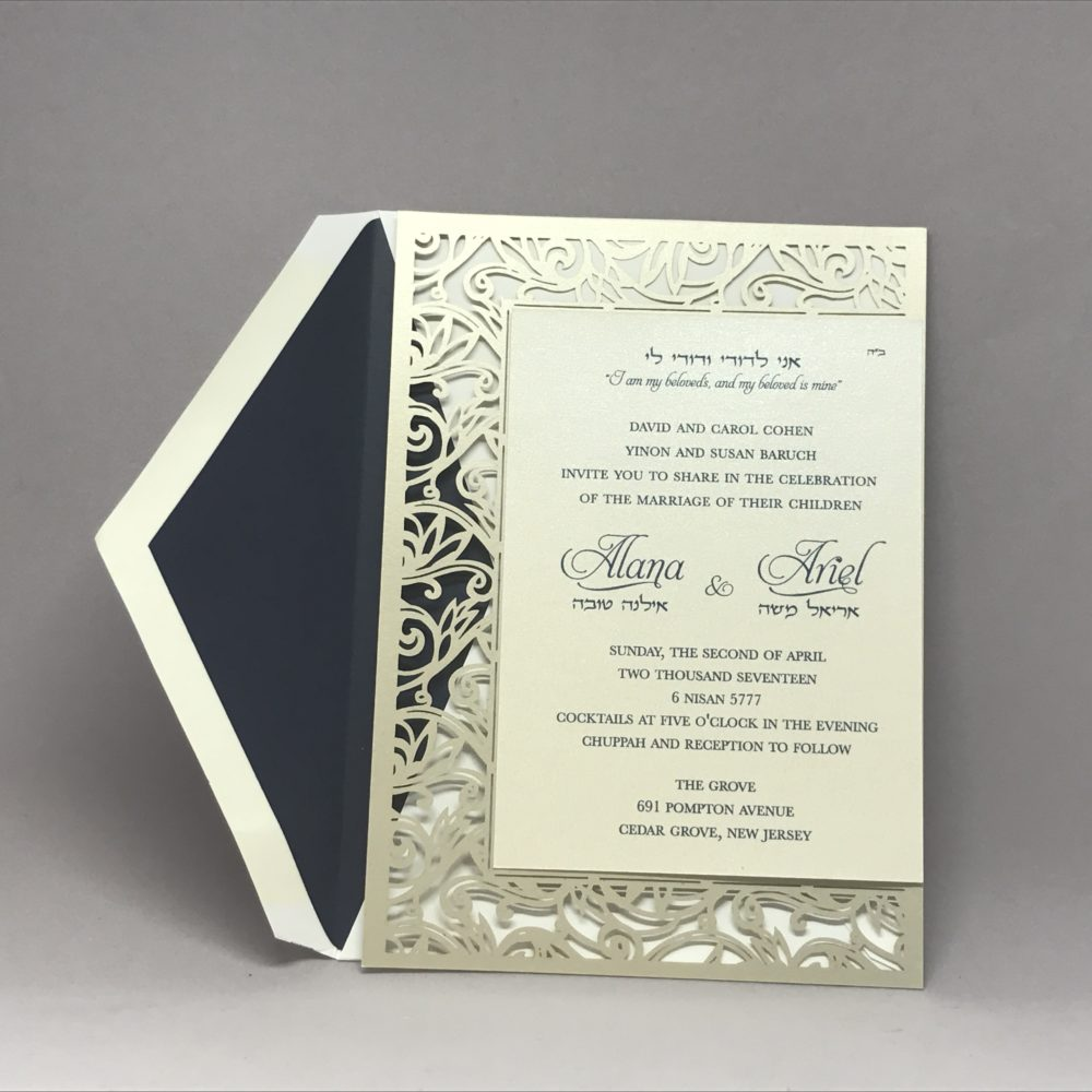 Fancy Laser Cut Hebrew And English Wedding Invitation Custom