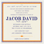 Jacob David - Digital Bar Mitzvah Invitation