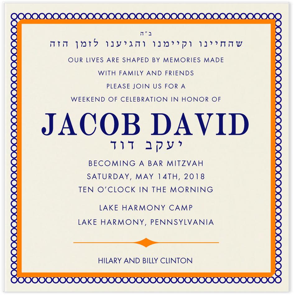 Jacob David – Digital Bar Mitzvah Invitation – Custom Wedding, Bar ...