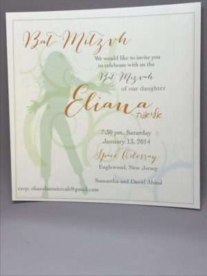 Dancing with the Star – Digital Bat Mitzvah Invitation