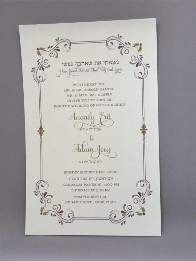 Ecru Floral Border – Wedding Invitation – Custom Wedding, Bar ...