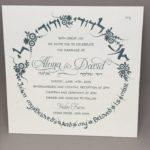 I am my beloved - Wedding Invitation