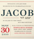 Standout - Digital Bar Mitzvah Invitation