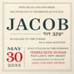 Standout - Digital Bar Mitzvah Invitation