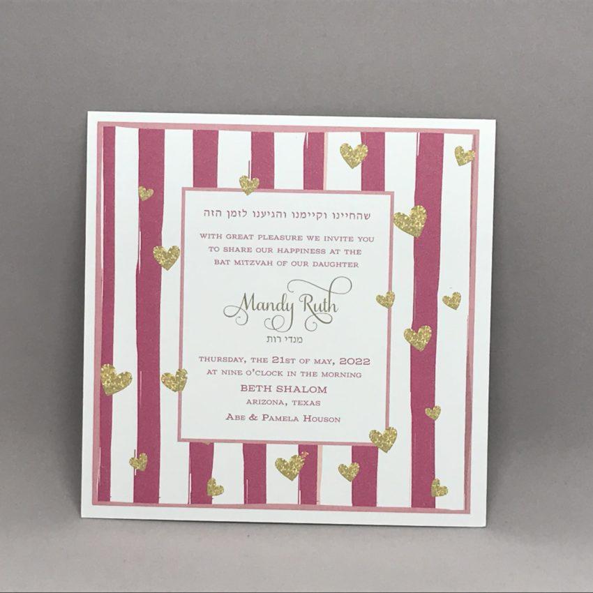 glitter hearts digital bat mitzvah invitation custom wedding