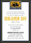 Modern Tefillin and Navy Border - Bar Mitzvah Invitation