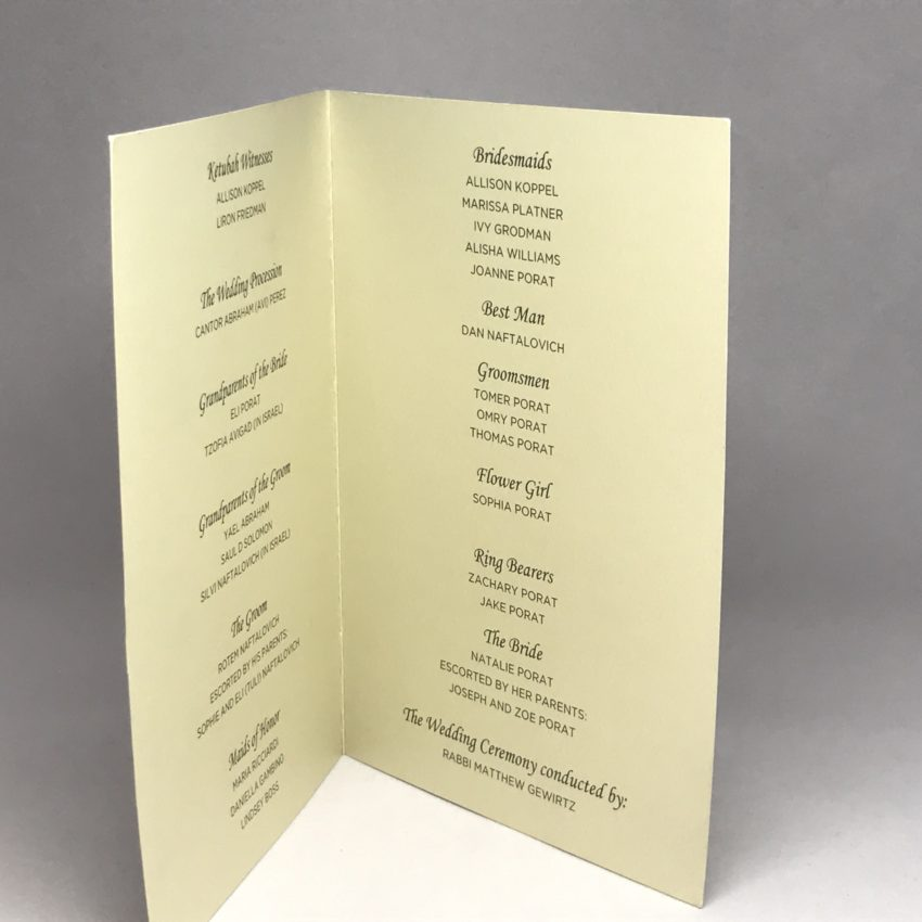 simple border jewish wedding program custom weddinginvitation