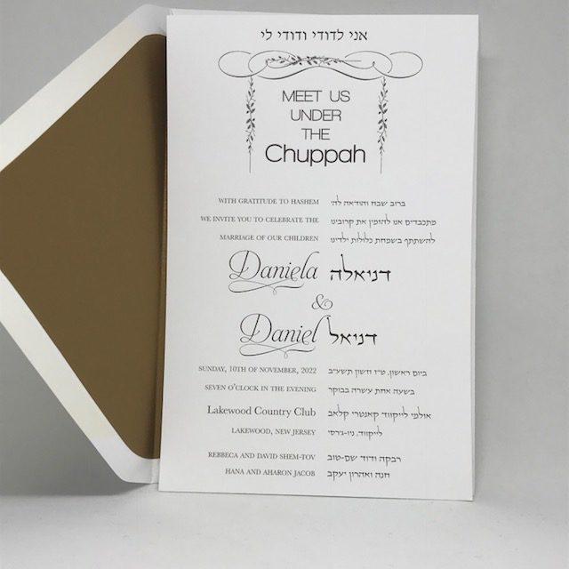 Under The Chuppah In Bark Wedding Invitation Custom Wedding