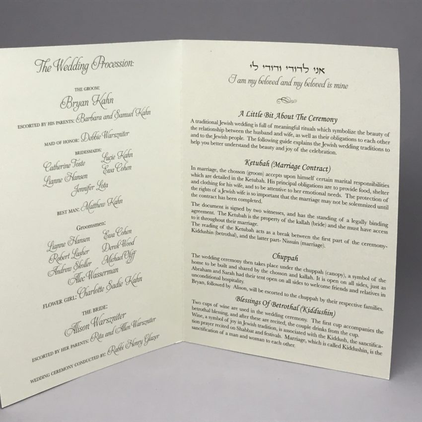 unique jewish wedding program custom weddinginvitation bar
