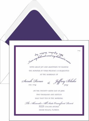White Double Purple Border – Wedding Invitation.jpg