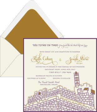 Jerusalem Walls – Wedding Invitation